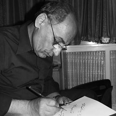 شمسالدین ابوالوفا حسینی
