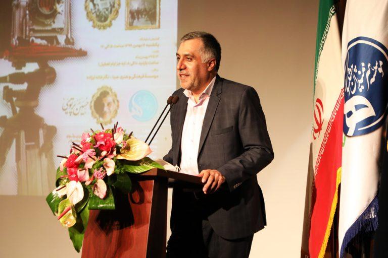 نیکنام حسینی پور