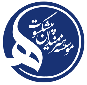 وزارت ارشاد به تدوین سند ملی هنرهای تجسمی موظف شد