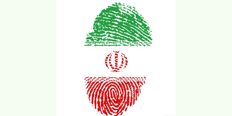 0پروفال-پرچم-ایران